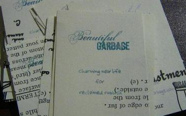 recycled-business-cards2.jpg